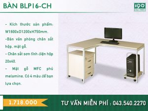 Bàn chân sắt (simple) BLP16-CH