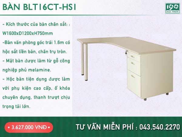 Bàn chân sắt (Airy) BLT16CT-HS1