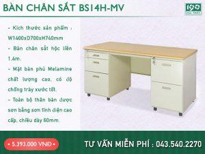Bàn chân sắt BS14H-MV