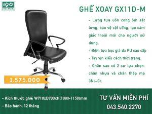 Ghế xoay GX11D-M