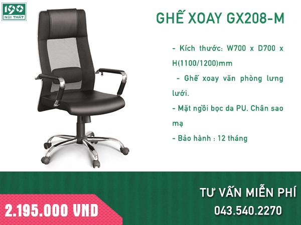 Ghế xoay GX208-M