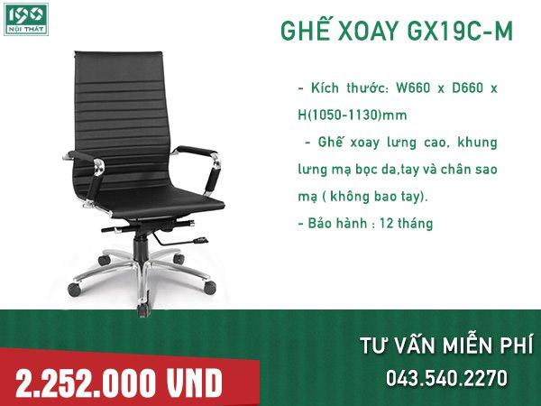 Ghế xoay GX19C-M