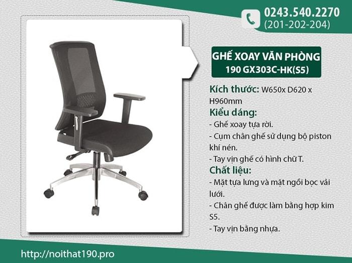 5 mẫu ghế xoay lưới văn phòng cao cấp của nội thất 190