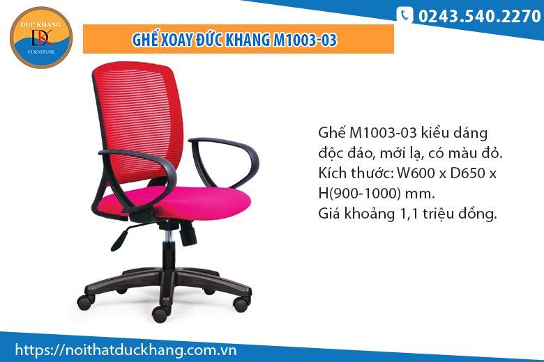 Ghế ngồi văn phòng màu đỏ Đức KhangM1003-03