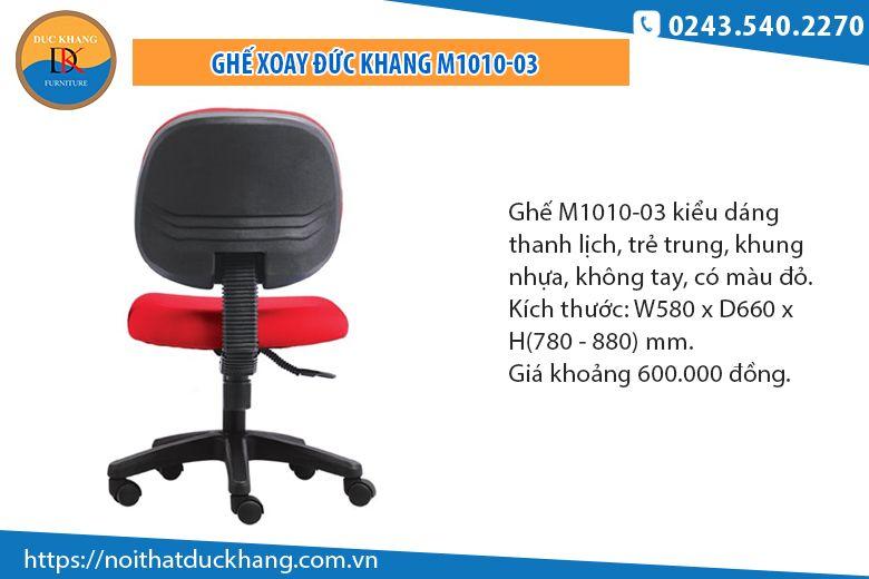 Ghế xoayM1010-03 màu đỏ