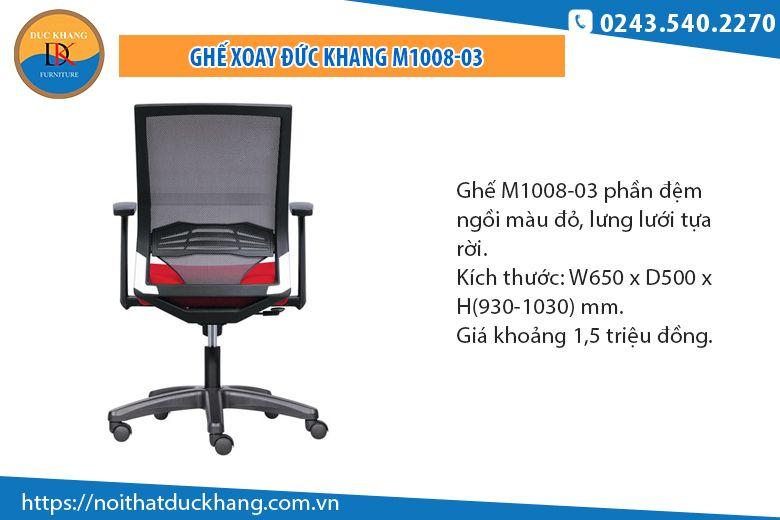 Ghế văn phòng màu đỏM1008-03