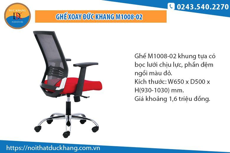 Ghế xoay lưới màu đỏ M1008-02