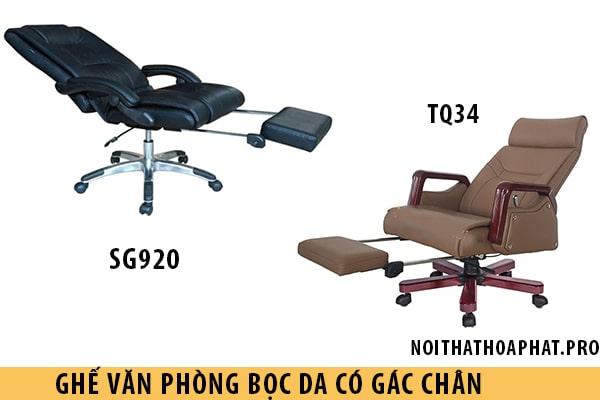 Ghế được làm từ chất liệu da